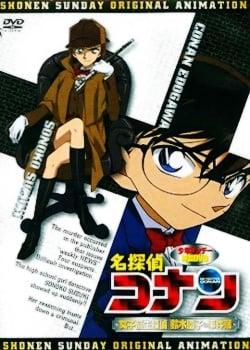 Detective Conan OVA 8: High School Girl Detective Sonoko Suzuki's Case Files main image