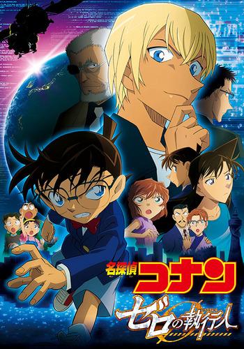Detective Conan Movie 22: Zero no Shikkounin   Anime-Planet