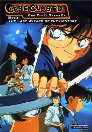 Detective Conan Movie 3 The Last Magician Of The Century