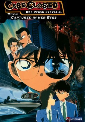 Detective Conan Movie 4: Captured In her Eyes | Anime-Planet