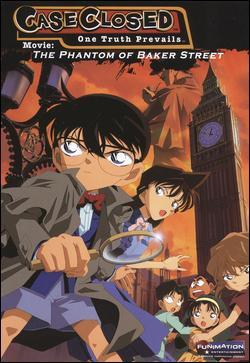 Detective Conan Movie 6: The Phantom of Baker Street main image