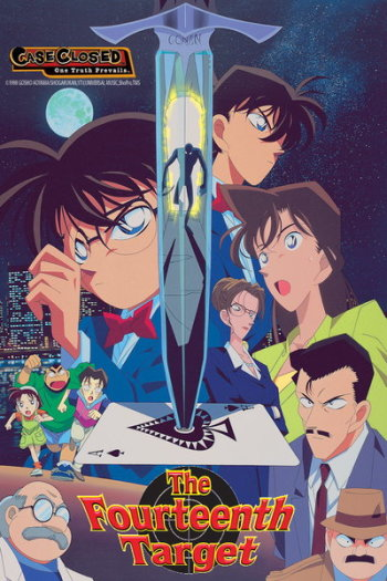 Detective Conan Movie 2 The Fourteenth Target