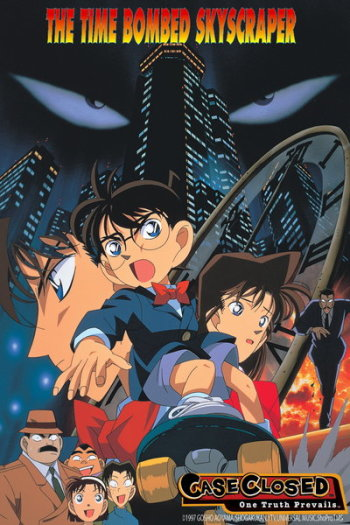 detective conan movie 16 the eleventh striker eng sub