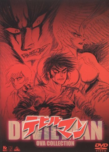Devilman: The Birth main image