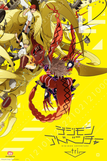 Digimon Adventure tri. 3: Kokuhaku Anime Cover