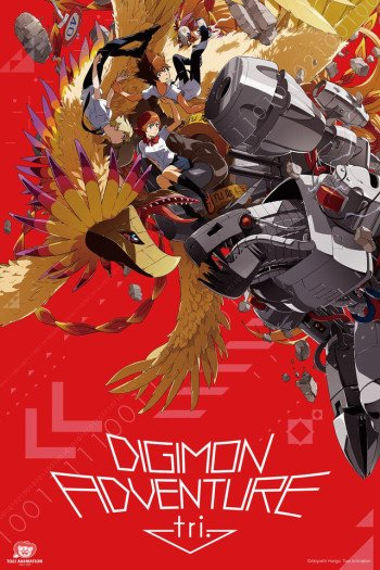 Digimon Adventure tri. 4: Soushitsu Anime Cover
