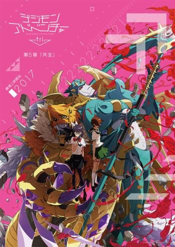 Digimon Adventure tri. 5: Kyousei Anime Cover