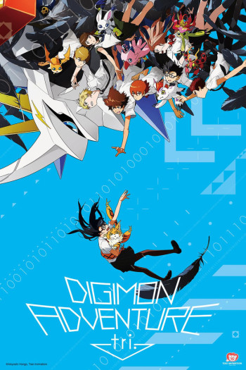 Digimon Adventure tri. 6: Bokura no Mirai Anime Cover