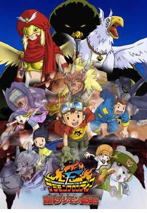 Digimon Movie 7: Revival of Ancient Digimon image