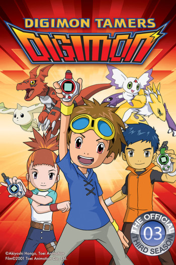 Digimon Season 3: Tamers main image