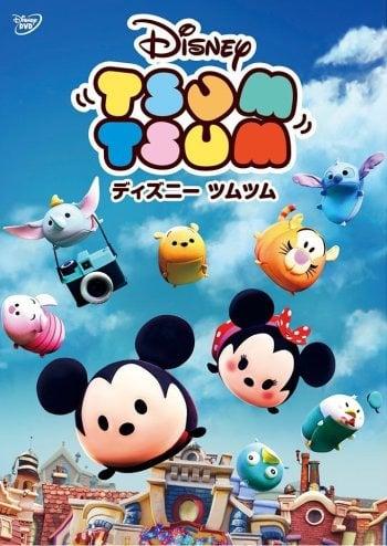 Watch disney tsum tsum episode 17 online anime planet for Tsum tsum watch