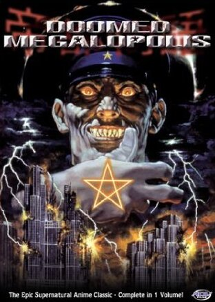 Doomed Megalopolis main image