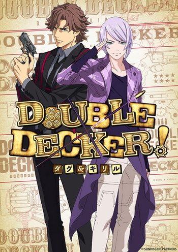 Double Decker! Doug & Kirill Extra Story