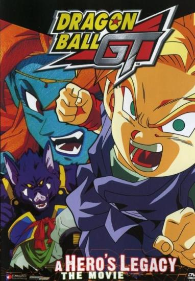 Dragon Ball GT: A Hero's Legacy main image