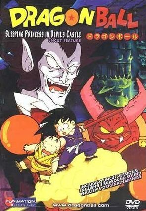 Dragon Ball Movie 2: Sleeping Princess in Devil's Castle main image