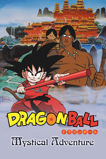 Dragon Ball Movie 3: Mystical Adventure