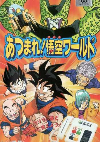 Dragon Ball Z: Atsumare! Goku World image