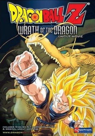 Dragon Ball Z Movie 13: Wrath of the Dragon image