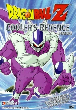 Dragon Ball Z Movie 5: Cooler's Revenge image