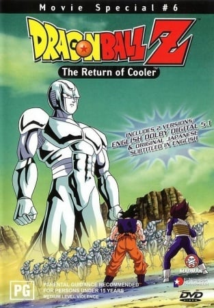 Dragon Ball Z Movie 6: Return of Cooler main image