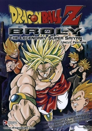 Dragon Ball Z Movie 8: The Legendary Super Saiyan main image