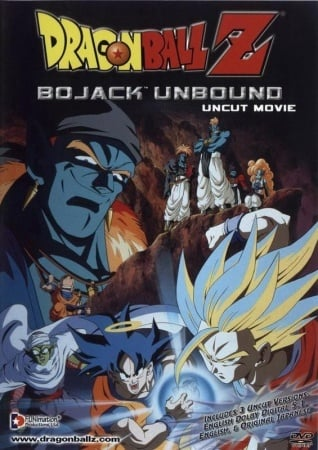Dragon Ball Z Movie 9: Bojack Unbound image