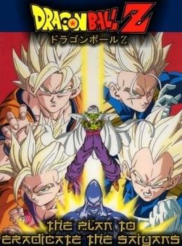 Dragon Ball Z Plan To Destroy The Saiyajin Anime Planet
