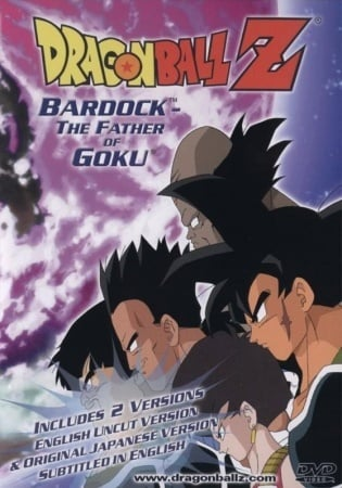 Dragon Ball Z Special 1: Bardock - The Father of Goku image