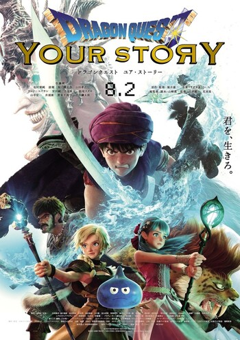 Dragon Quest Movie: Your Story | Anime-Planet