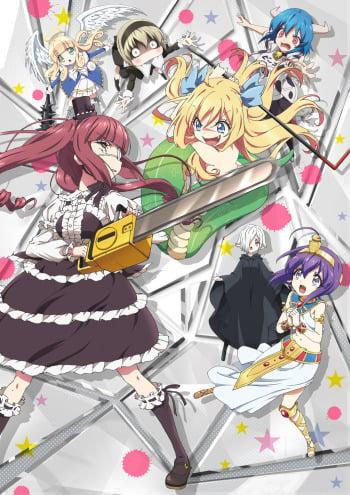 Jashin-chan Dropkick Anime Cover