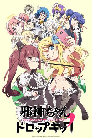 Jashin-chan Dropkick' Anime Cover