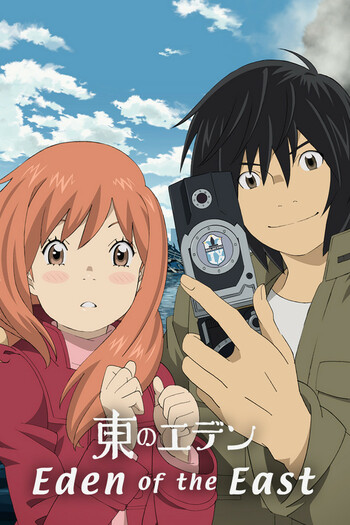 Eden of the East main image
