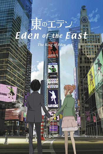 Eden Of The East Movie I The King Of Eden Anime Planet
