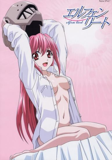 Elfen Lied: In the Passing Rain main image