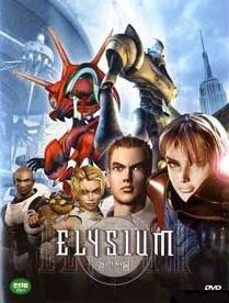 Elysium Anime