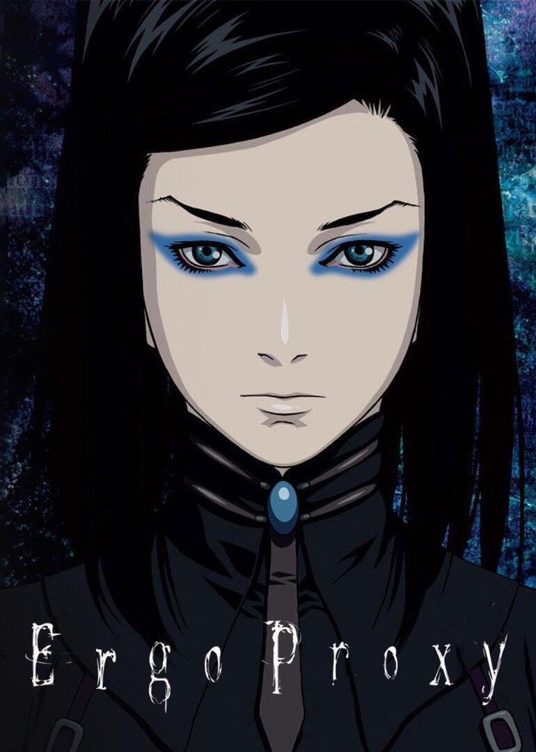 Ergo Proxy screenshot