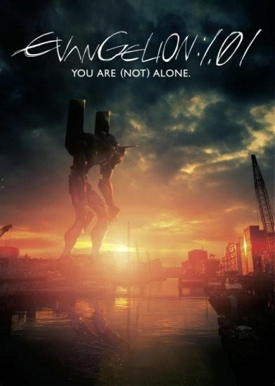 Evangelion: 1.0 You Are (Not) Alone main image