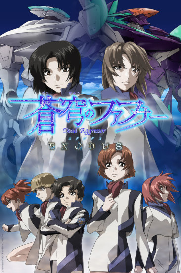 Watch Fafner Exodus Episode 9 Online - The Two Heroes | Anime-Planet