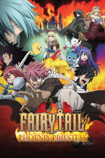 Fairy Tail: Houou no Miko main image