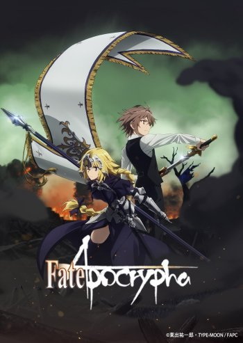 fate-apocrypha-8350.jpg?t=1505243747