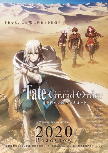 Fate/Grand Order -Divine Realm of the Round Table: Camelot- Wandering; Agateram