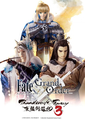 Fate/Grand Order x Thunderbolt Fantasy 3