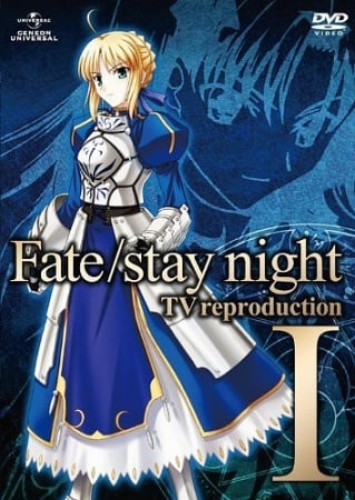 Fate/stay night: TV reproduction