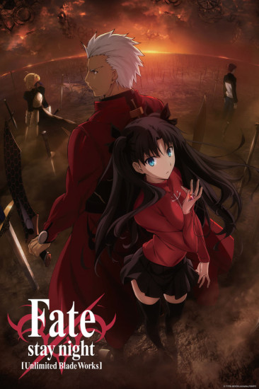Fate/stay night: Unlimited Blade Works TV