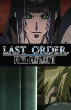 Final Fantasy VII: Last Order main image