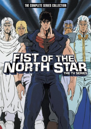 Watch Fist Of The North Star Episode 47 Online The South Star