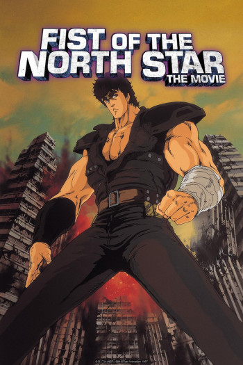 Fist of the North Star: The Movie main image