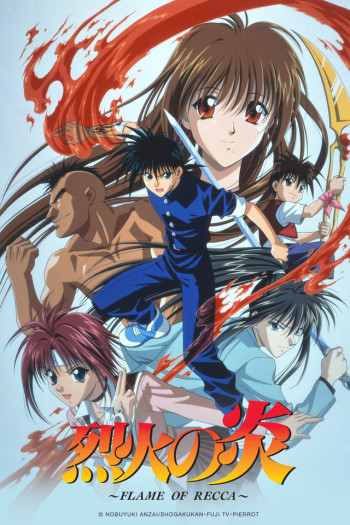 flame of recca images