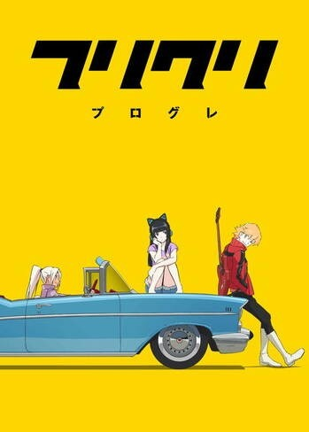 Flcl Season  Girl In The Car