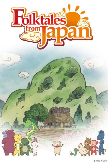 Folktales from Japan main image